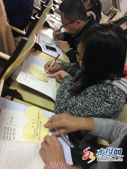 党支部全体党员为党送祝福书写感言卡