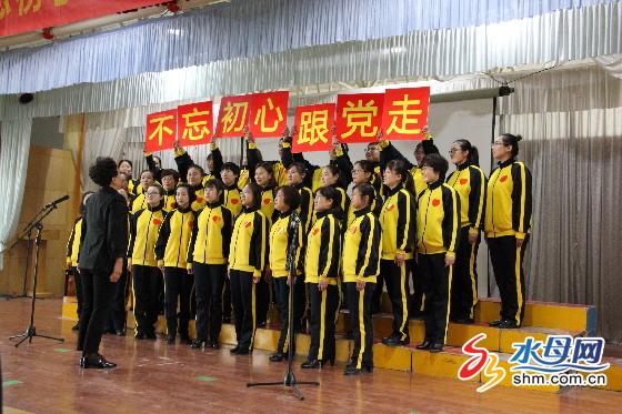 教职工唱国歌比赛