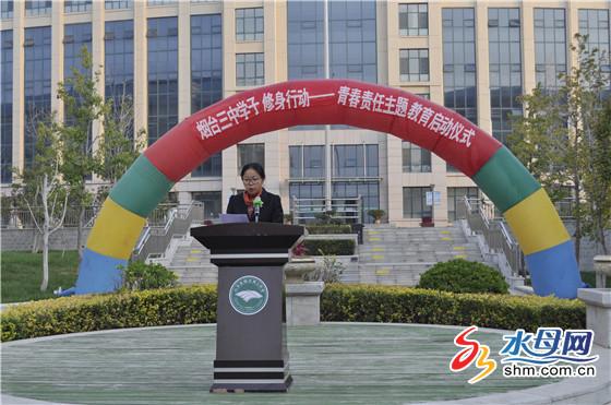 烟台三中政教处张春燕副主任