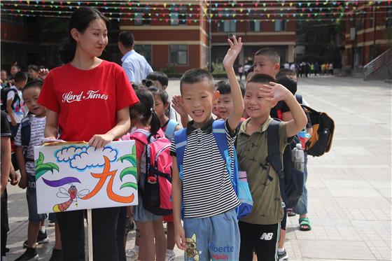 烟台外国语实验学校学生幸福开启新学期