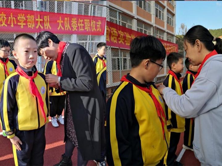外国语实验学校小学部举行大队委任职仪式